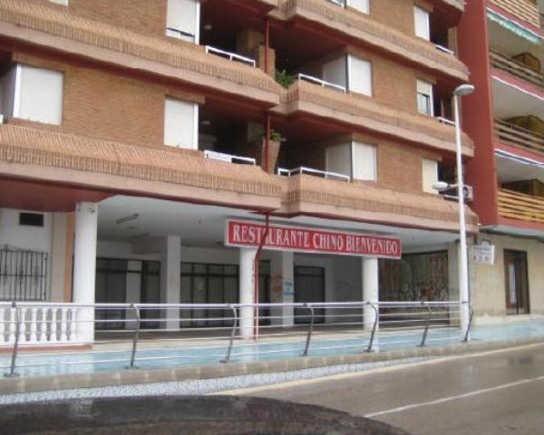 Local Valencia, Faro De Cullera c. nuestra señora del carmen -edif. faromar-, 1, faro de cullera