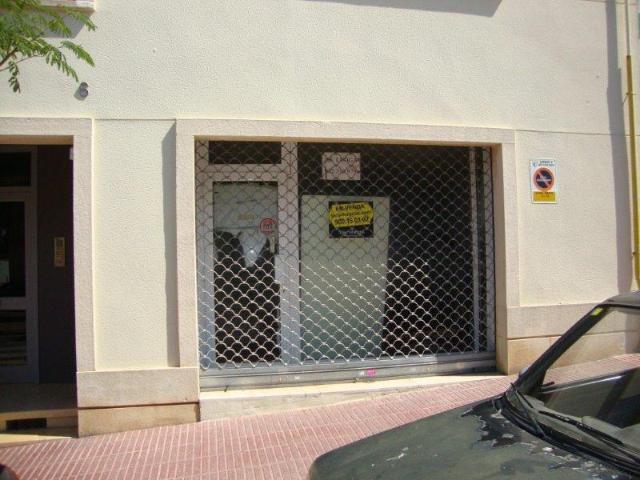 Shop premises Girona, Sant Feliu De Guixols rambla de la generalitat, 6, sant feliu de guixols