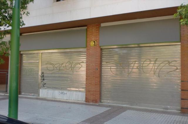 Local Sevilla, Sevilla av. diego martínez barrio, 17, sevilla