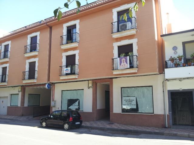 Shop premises Ciudad Real, Villarrubia De Los Ojos boulevard del cordon, 30, villarrubia de los ojos