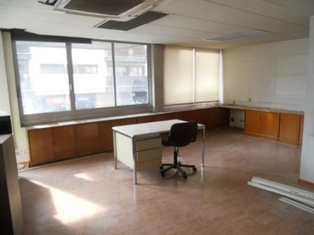 Office Girona, Girona highway barcelona, 31, girona