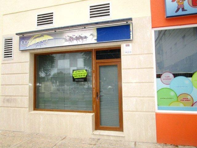 Shop premises Cádiz, Sanlucar De Barrameda square gran cinema, 32, sanlucar de barrameda