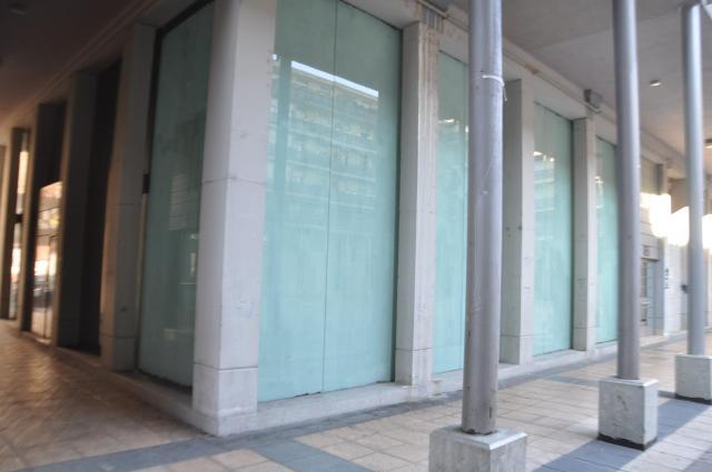 Shop premises Guipúzcoa, Arrasate st. garibai etorbidea, 6, arrasate