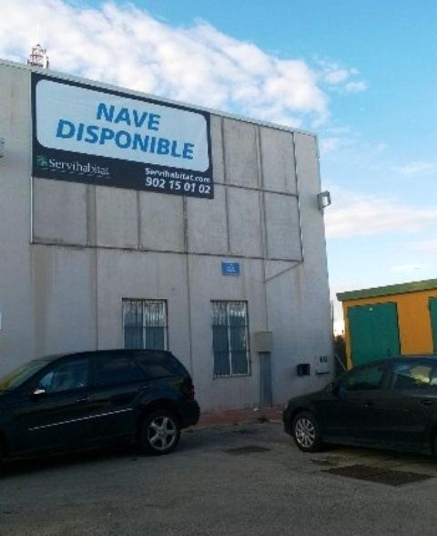 Naus Cádiz, Jerez De La Frontera c. de la mineria, 19, jerez de la frontera