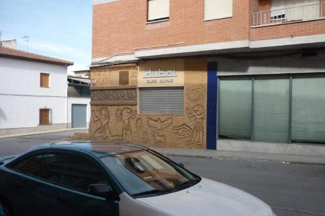 Local Granada, Atarfe c. pais valenciano, 2, atarfe